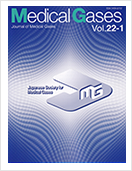 Medical Gases Vol.21-1